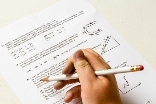 インドネシア語技能検定試験 C級