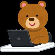 クマパソコン