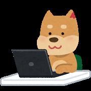 イヌパソコン